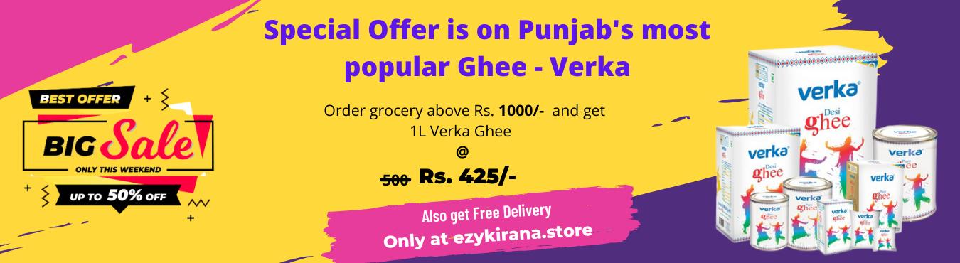 Verka Ghee Offer