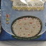 B Bhog Basmati Rice Rozana