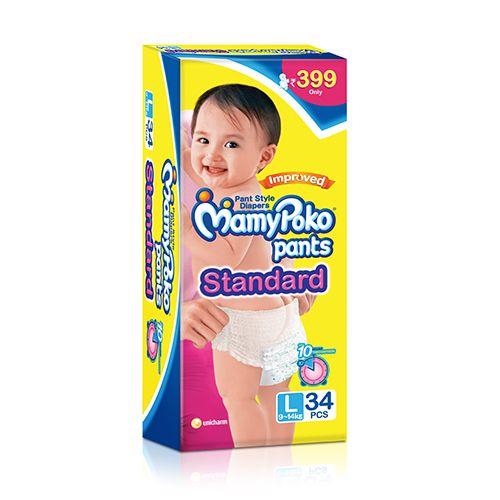 Standard Large - 34 Diaper Pants