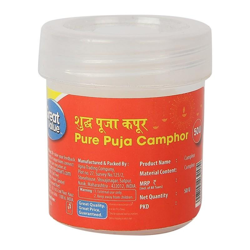 Great Value Pure Puja Camphor