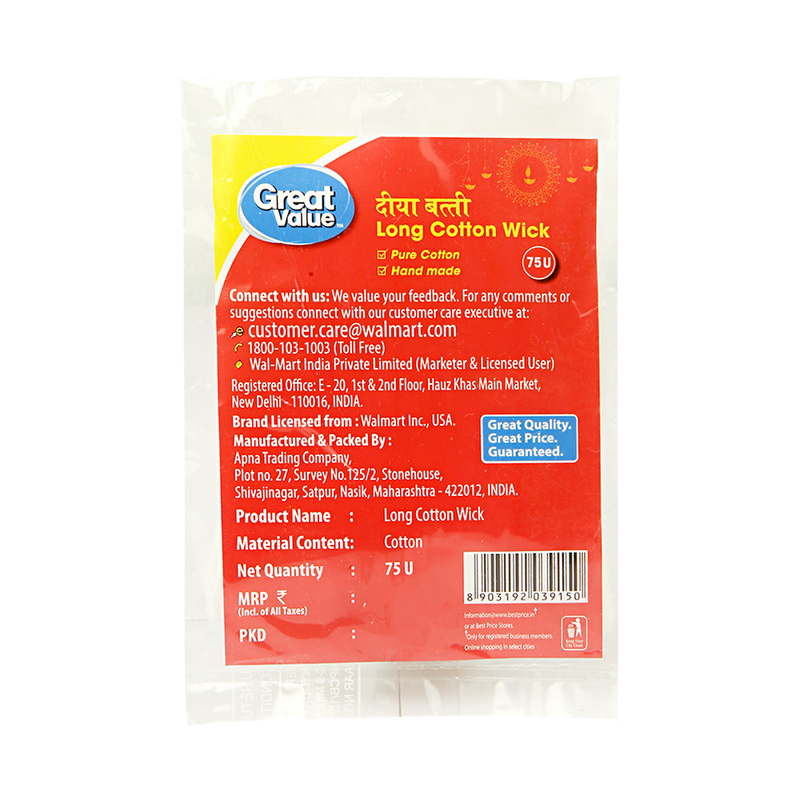 Great Value Long Cotton Wick