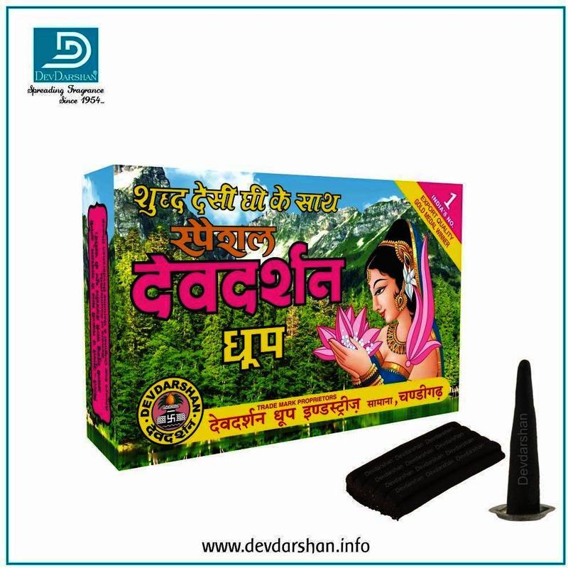 Devdarshan Large Dhoop